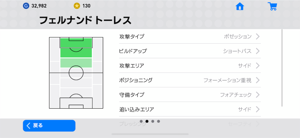 f:id:yuto18m:20190704165221p:image