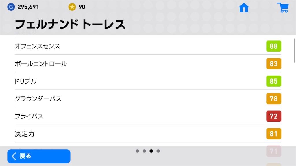 f:id:yuto18m:20190704165333j:image