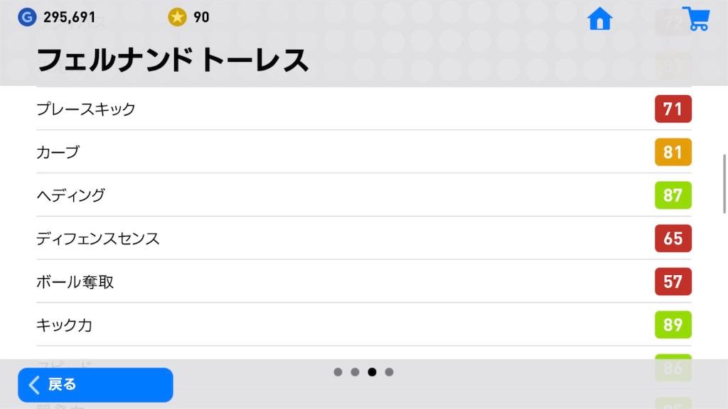 f:id:yuto18m:20190704165336j:image