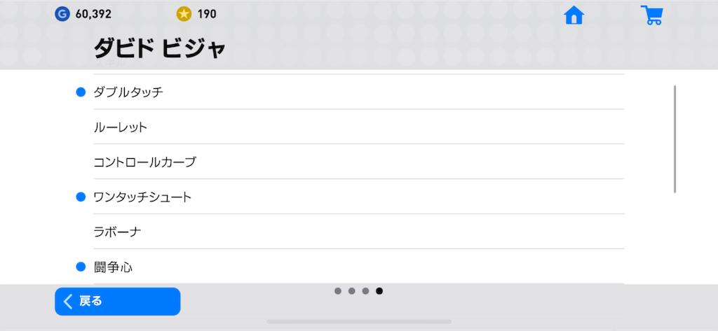 f:id:yuto18m:20190711162625p:image