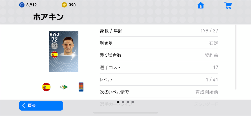 f:id:yuto18m:20190829175506p:image