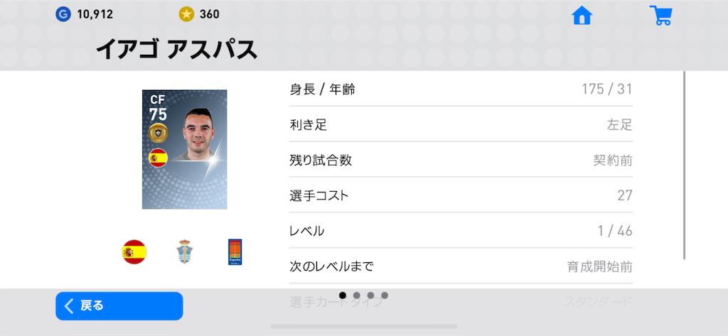 f:id:yuto18m:20190905042547p:image