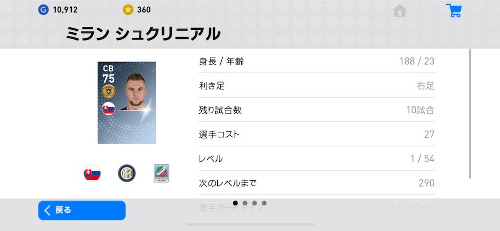 f:id:yuto18m:20190905044733p:image