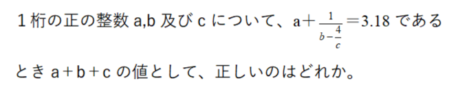f:id:yuto34:20171013112340p:plain