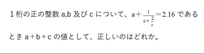 f:id:yuto34:20171013113141p:plain