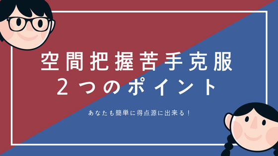f:id:yuto34:20171127124353p:plain