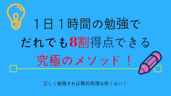 f:id:yuto34:20171127152129p:plain