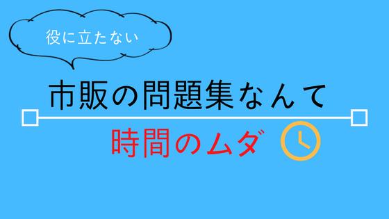 f:id:yuto34:20171128125636p:plain
