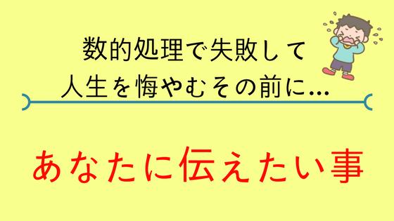 f:id:yuto34:20171209141548p:plain