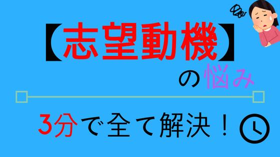 f:id:yuto34:20171215001739p:plain