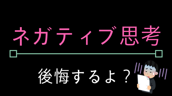 f:id:yuto34:20171215131911p:plain