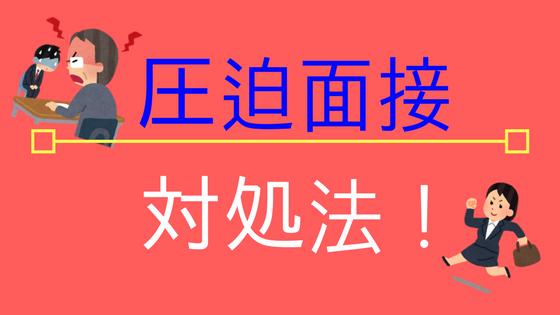 f:id:yuto34:20171217165927p:plain