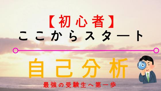 f:id:yuto34:20171218120627p:plain