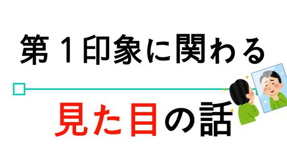 f:id:yuto34:20171218171117p:plain