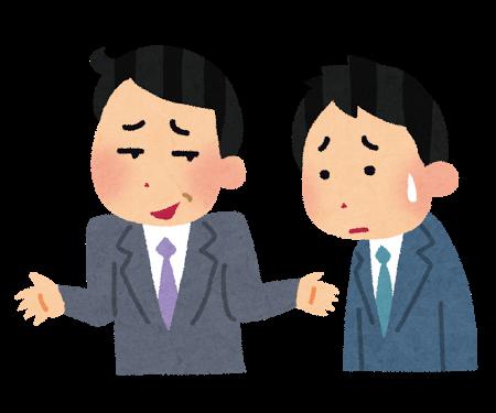 f:id:yuto34:20171219163859p:plain