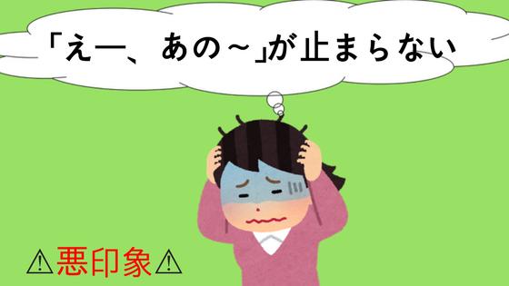 f:id:yuto34:20171221230516p:plain