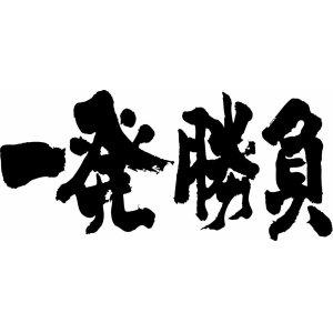 f:id:yuto34:20171221233351j:plain