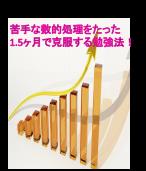 f:id:yuto34:20171222121154p:plain