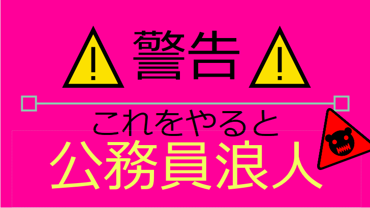 f:id:yuto34:20171222143558p:plain