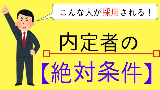 f:id:yuto34:20171223090026p:plain