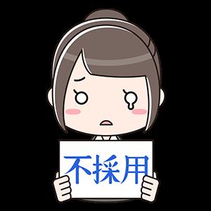 f:id:yuto34:20171223090239p:plain