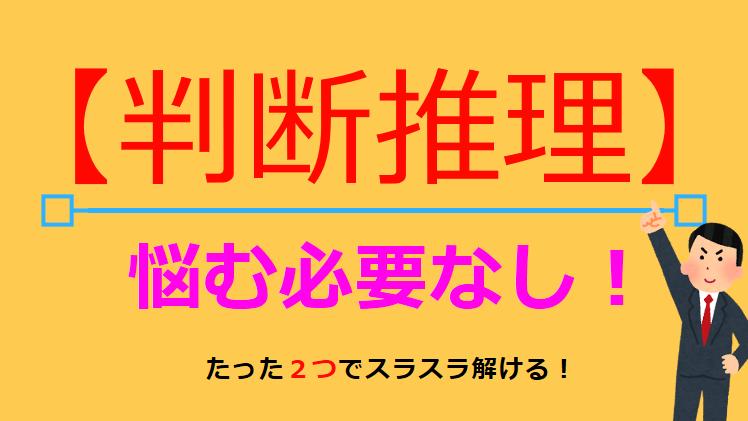 f:id:yuto34:20171224130749p:plain