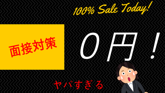 f:id:yuto34:20171225010116p:plain