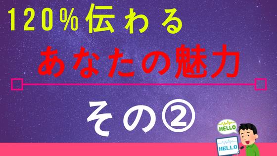 f:id:yuto34:20171229150310p:plain