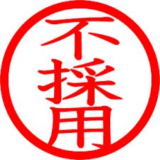 f:id:yuto34:20171231224315p:plain