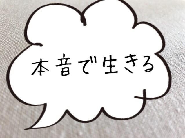 f:id:yuto34:20180102111921j:plain