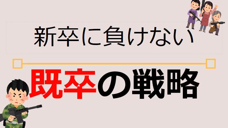 f:id:yuto34:20180102163914p:plain