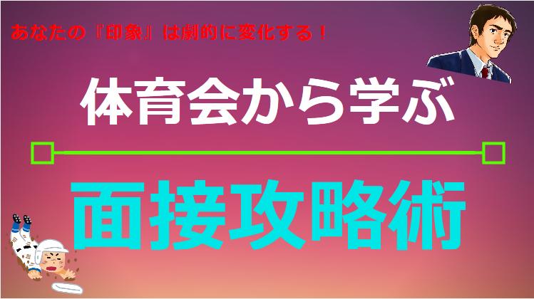 f:id:yuto34:20180103112015p:plain