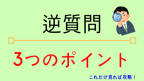 f:id:yuto34:20180103165637p:plain