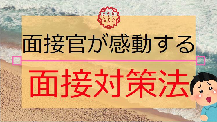 f:id:yuto34:20180109215205p:plain