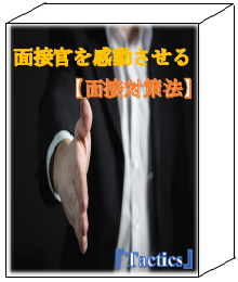 f:id:yuto34:20180110162616p:plain