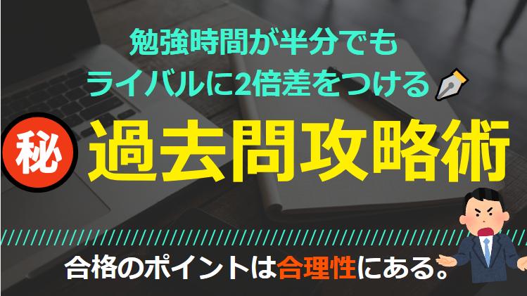 f:id:yuto34:20180201102709p:plain
