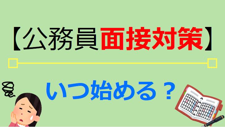 f:id:yuto34:20180207154102p:plain