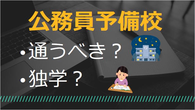 f:id:yuto34:20180219135149p:plain