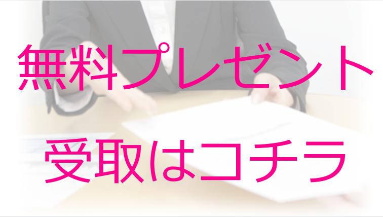 f:id:yuto34:20180310161301p:plain