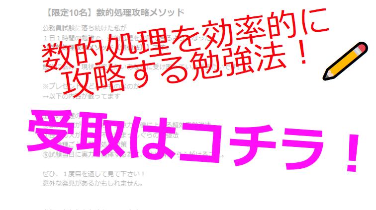 f:id:yuto34:20180310162821p:plain