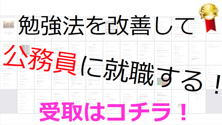 f:id:yuto34:20180310170121p:plain
