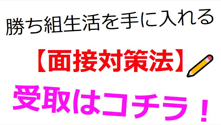 f:id:yuto34:20180317133934p:plain