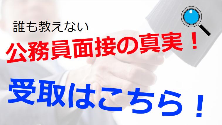 f:id:yuto34:20180317141924p:plain