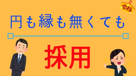 f:id:yuto34:20180505223919p:plain