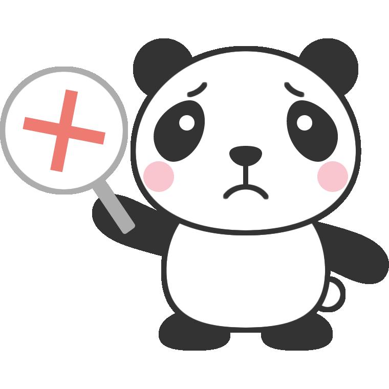 f:id:yuto34:20180519232028p:plain
