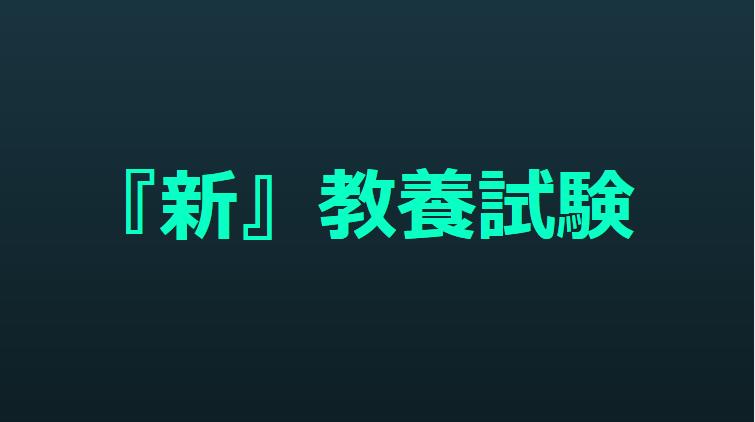 f:id:yuto34:20180521193531p:plain