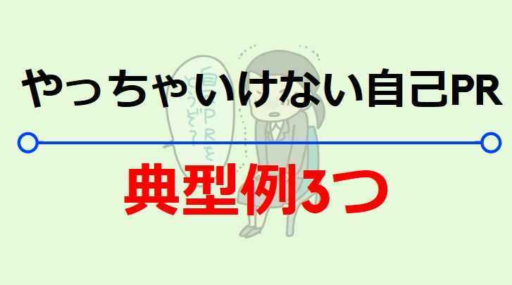 f:id:yuto34:20180523221440p:plain