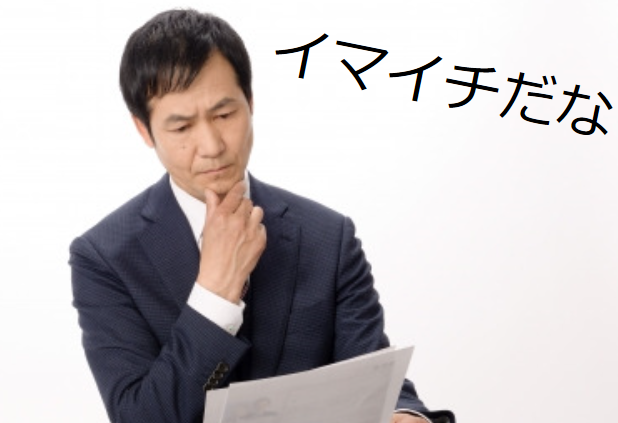 f:id:yuto34:20180528215232p:plain