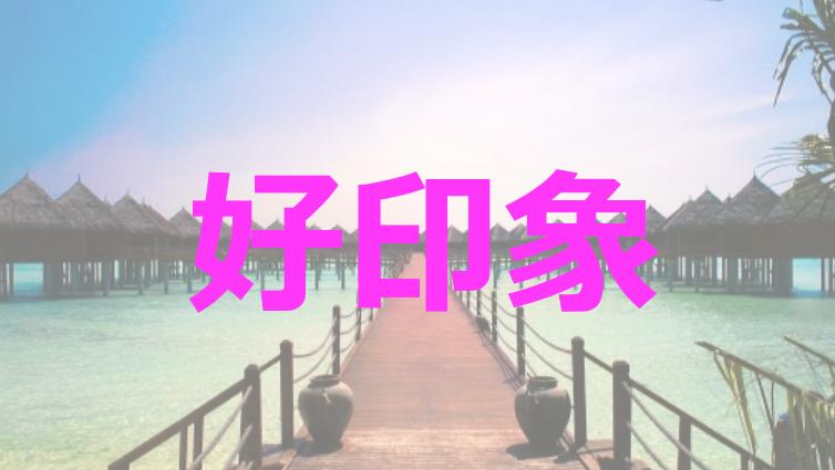 f:id:yuto34:20180528221041p:plain