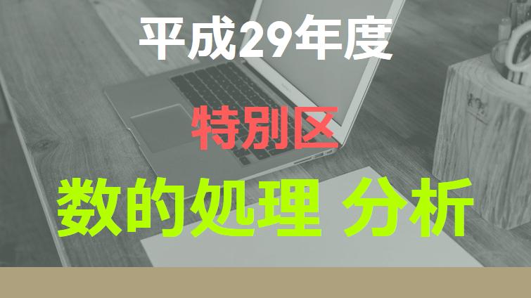 f:id:yuto34:20180714230053p:plain